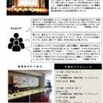 Microsoft Word - 速報第1号(印刷).docx