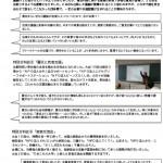 Microsoft Word - 速報第2号.docx